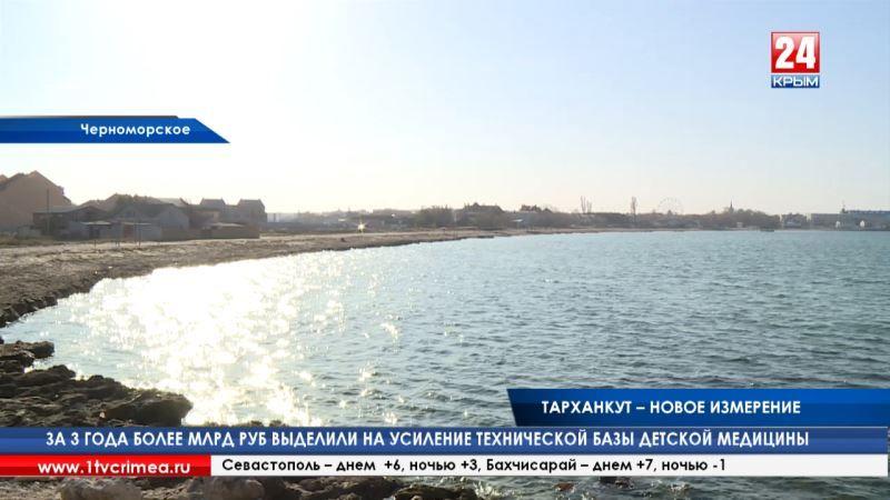 Представители турфирм из восьми регионов России приняли участие в информационном туре «Тарханкут – новое измерение»