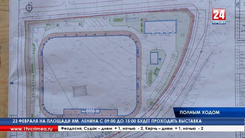 В Симферополе полным ходом строится крымский центр олимпийской подготовки по водным видам спорта