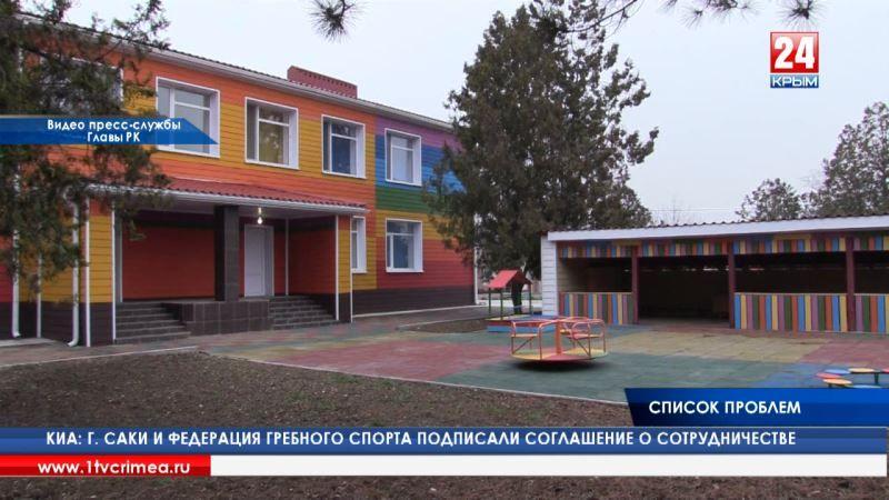 Глава Крыма на улицах Советского района разбирался в списке проблем местных жителей