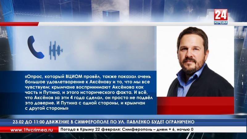 всеми типами гостиницы россия республика крым алушта она