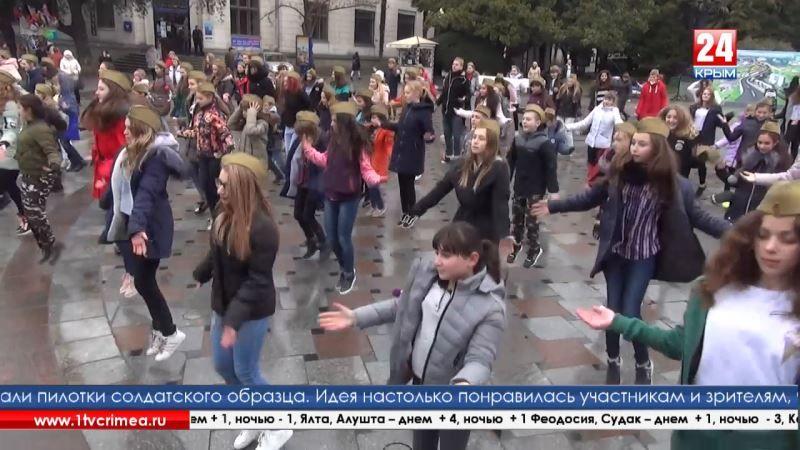 Массовым молодёжным танцем отметили в Ялте День защитника Отечества