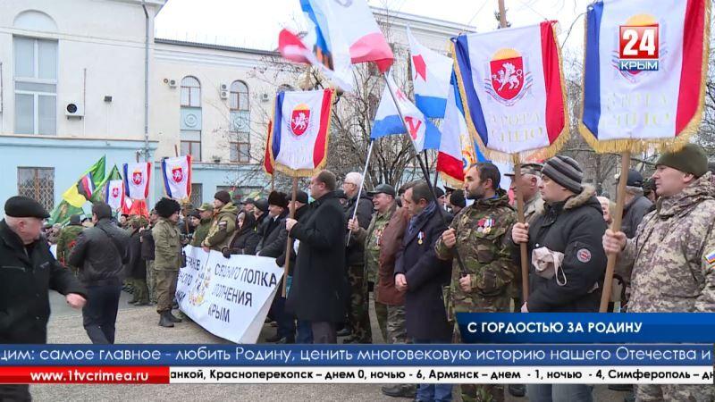В честь мужчин, которыми можно гордиться! Сотни людей вышли на торжественный митинг в центре Симферополя