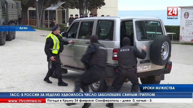 В МДЦ «Артек» в День защитника Отечества ловили «опасных преступников» и показывали оружие
