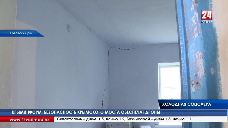 Жители сёл Краснофлотское и Варваровка Советского района очень ждут тепла в местных социальных учреждениях