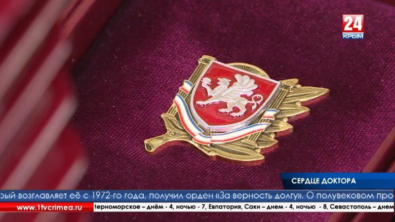 О чём болит сердце доктора? Единственный врач Озёрновской сельской больницы, который возглавляет её с 1972-го года, получил орден «За верность долгу»