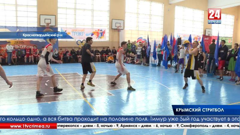 Шестой традиционный зимний чемпионат Крыма по баскетболу «три на три» прошёл в Красногвардейском районе