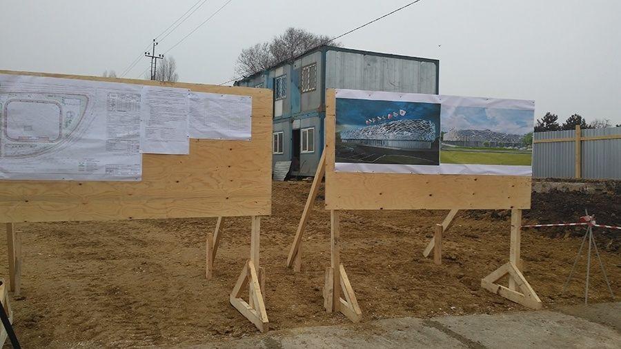 В Симферополе стартовало строительства Центра водных видов спорта