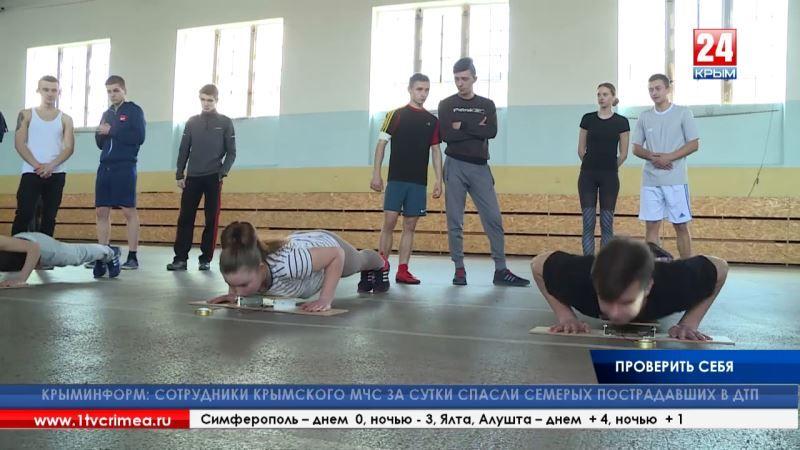 В Симферополе провели этап зимнего фестиваля ГТО среди учащихся общеобразовательных учреждений