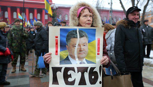 Когда свергнут Порошенко. Сценарии ближайшего будущего Украины