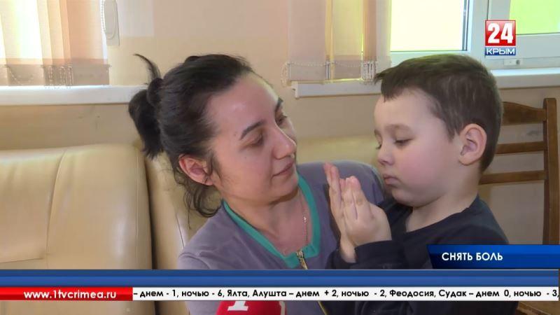 Онкобольным детям Крыма оказали благотворительную помощь