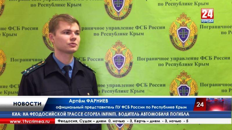 Крымские пограничники задержали гражданина Украины, находящегося в федеральном розыске