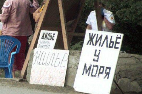 Аксенов признал, что предстоящий курортный сезон в Крыму будет непростым