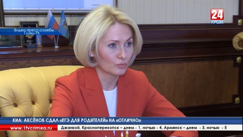 Сергей Аксёнов и руководитель Росреестра Виктория Абрамченко обсудили успехи, проблемы и задачи в сфере земельно-имущественных отношений в Крыму