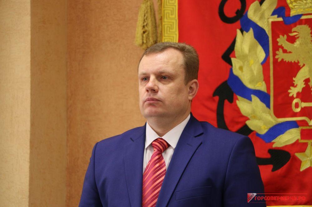 Состоялась 87 сессия Керченского городского совета