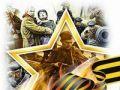 В Керчи начала работу VI Всероссийская научно-практическая конференция «Военно-исторические чтения»