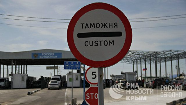 Украинец сменил фамилию, чтобы попасть натерриторию Крыма