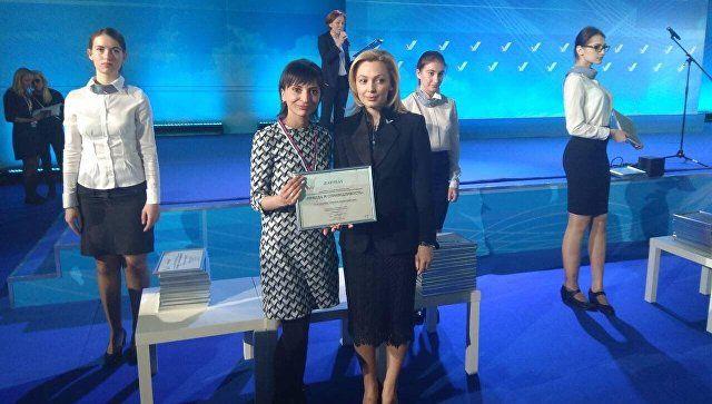 Прибытие В.Путина намедиафорум ОНФ вКалининграде сняли навидео