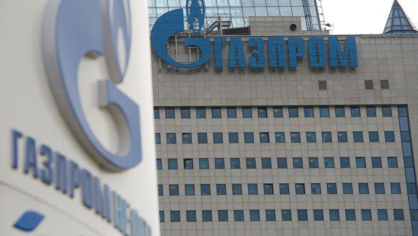 «Газпром» оставил Украинское государство без газа: вРаде сообщили, кчему готовиться