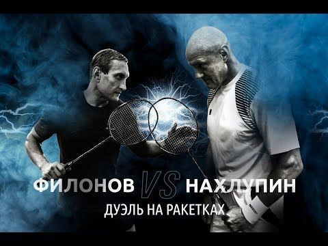 Вице-премьер Крыма и глава администрации Евпатории решили на спор сразиться в бадминтон