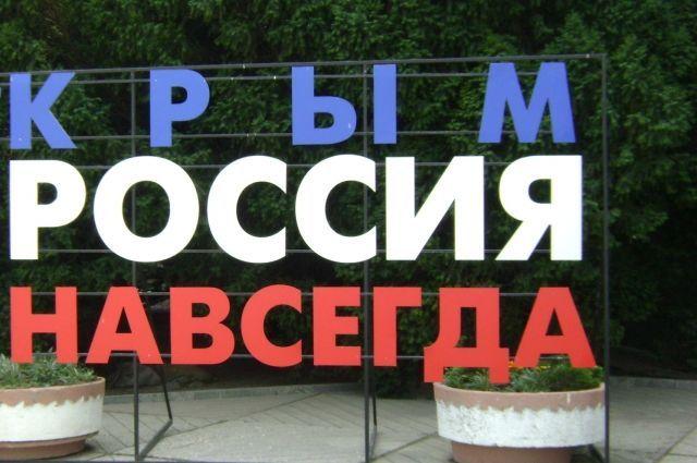 Крымский политик ответил на заявление выселить россиян с полуострова