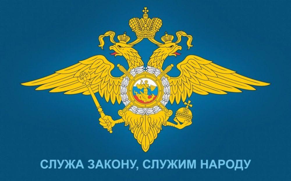 Мониторинг нового законодательства, регулирующего сферу деятельности органов внутренних дел Российской Федерации