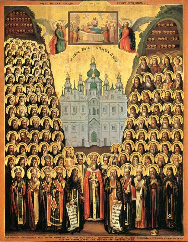 Мощи преподобных Киево-Печерских святых в Евпатории