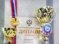 Спортсменка из Крыма выиграла «золото» на первенстве России по подводному спорту