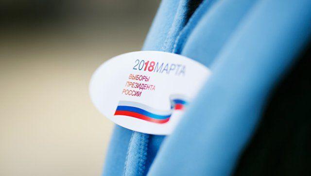 Глава ЦИК РК ответил на заявление Могерини о непризнании выборов в Крыму