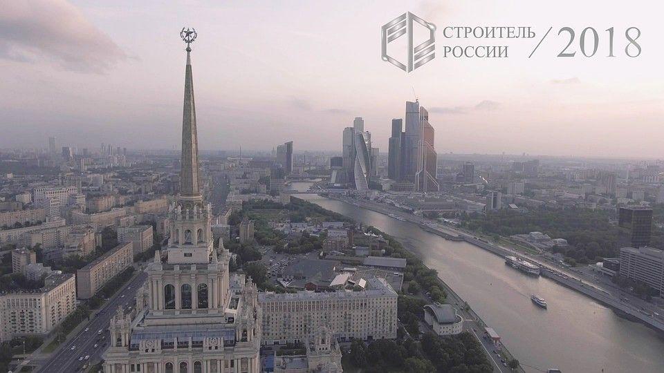 «Строитель России» подскажет, как работать в условиях реформы ценообразования