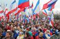 Владимир Путин выступил с речью на митинге-концерте в честь четвёртой годовщины возвращения Крыма в состав России