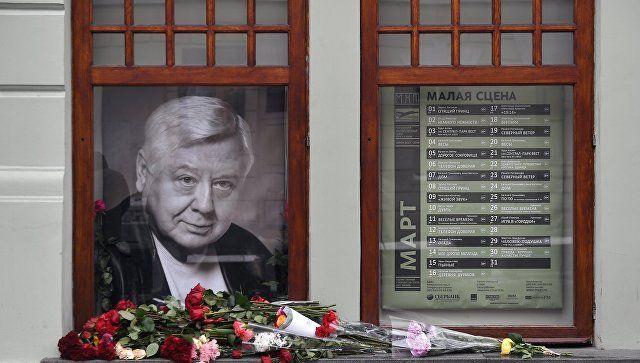 В Москве проходит прощание с Олегом Табаковым