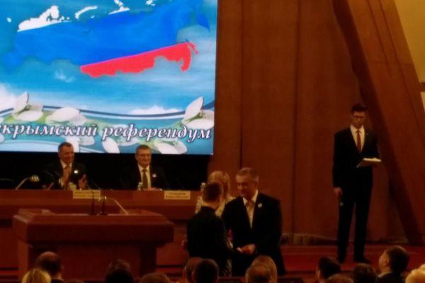 В Симферополе вручили награды активным участникам Крымской весны