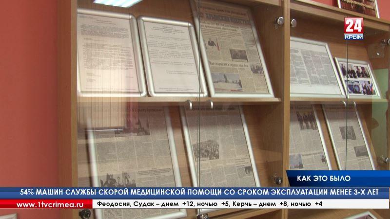 Документы, которые рассказывают, как вершилась судьба миллионов. В Госархиве Крыма открылась выставка, посвящённая сразу двум историческим событиям
