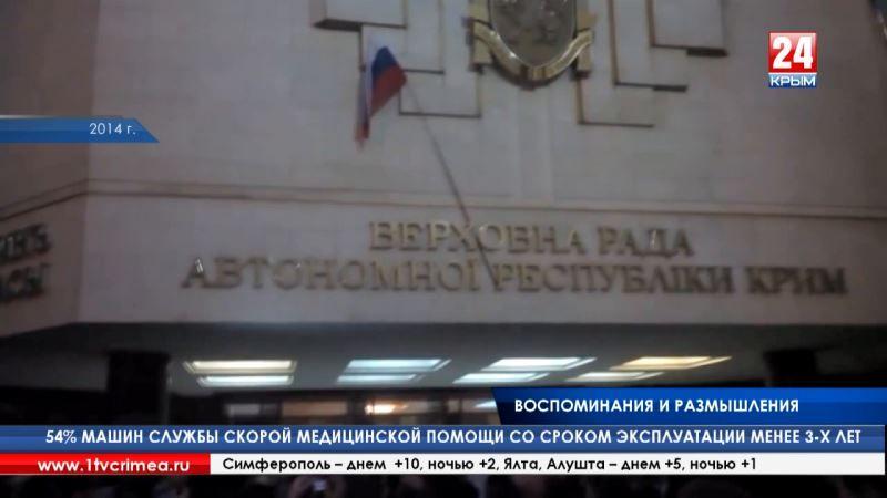Воспоминания и размышления. Журналисты «Крыма 24» собрали самые откровенные и интересные истории действующих лиц Крымской весны
