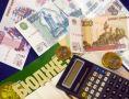 Минфин Крыма: Доходы республиканского бюджета в прошлом году исполнены в размере 148,2 миллиарда рублей