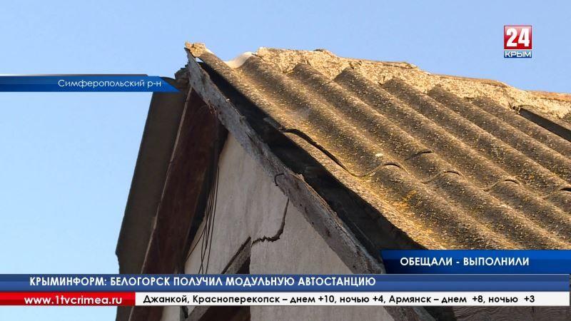 Новая крыша для дома многодетной семьи и замена трухлявых электроопор: в Симферопольском районе идёт работа по обращениям граждан на выездных приёмах