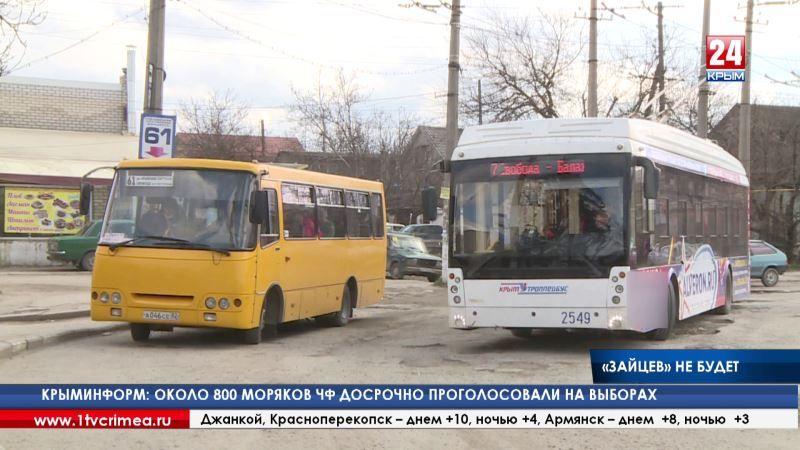 Жители Крыма оценили введение бесплатного проезда в общественном транспорте 18 марта
