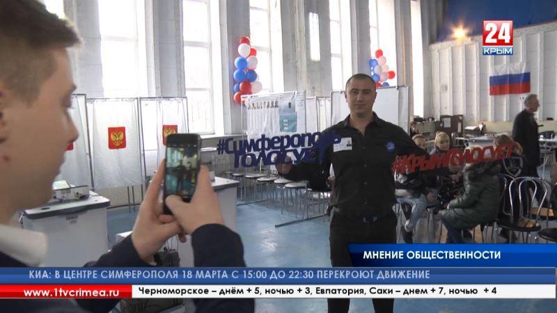 Мнение общественности. За ходом избирательной гонки с интересом следят крымские эксперты