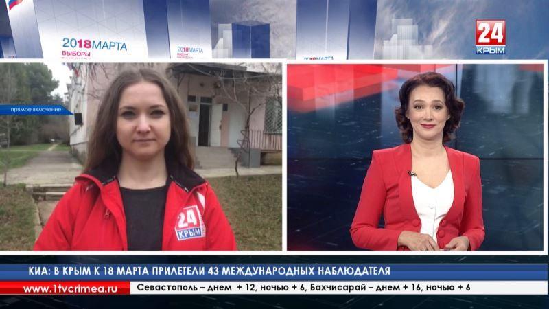 Прямое включение корреспондента телеканала «Крым 24» Марии Красновицкой с избирательного участка в пгт Научный
