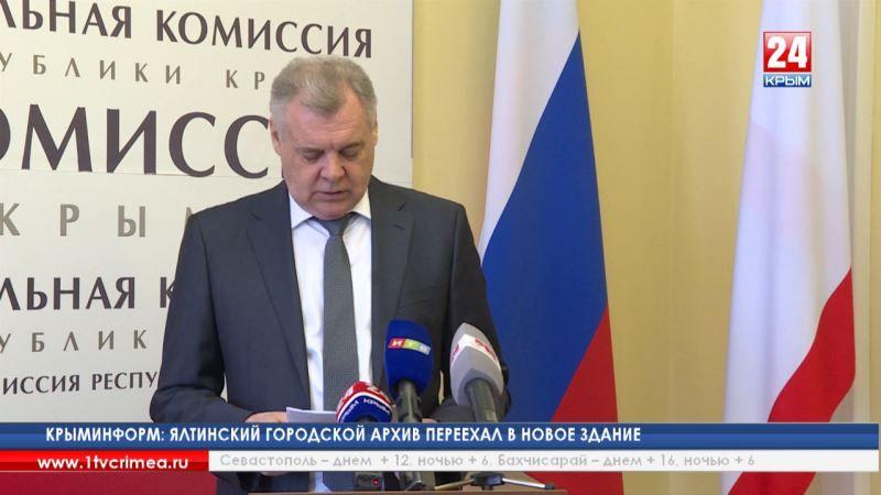Председатель Избиркома РК: «Все 1206 участков Крыма открылись вовремя и без нарушений»