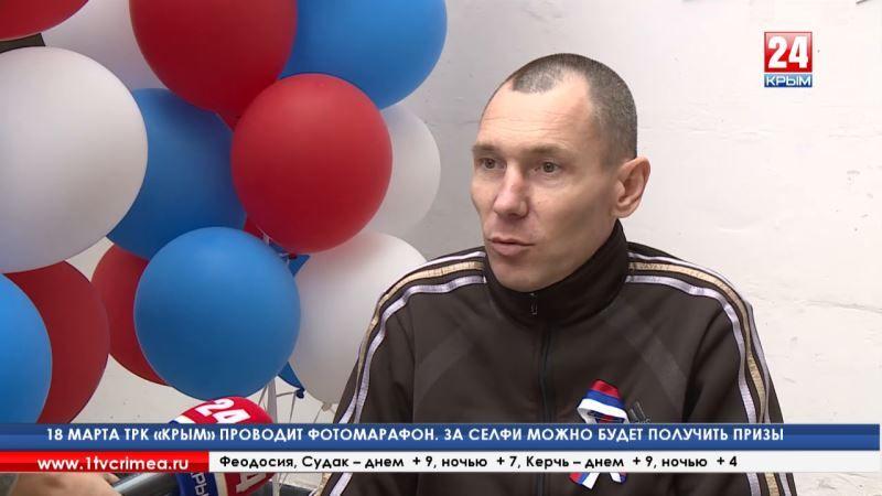 На время выборов в Симферопольском пансионате для инвалидов и престарелых создан избирательный участок № 341
