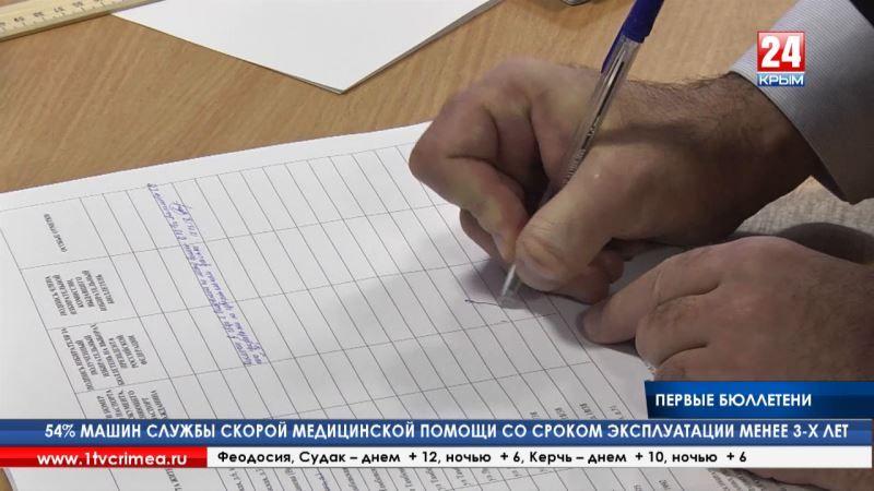Глава Крыма первым проголосовал на своём избирательном участке