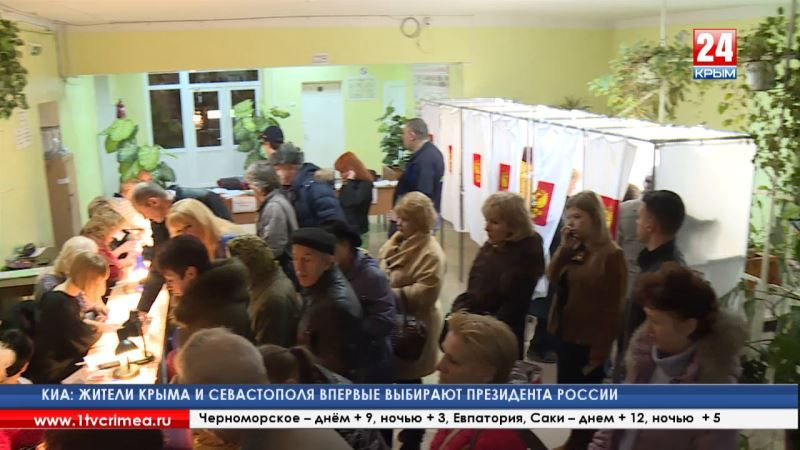 Впервые на выборах в Крыму. С помощью комплекса обработки избирательных бюллетеней в Республике проголосуют 114 тысяч избирателей