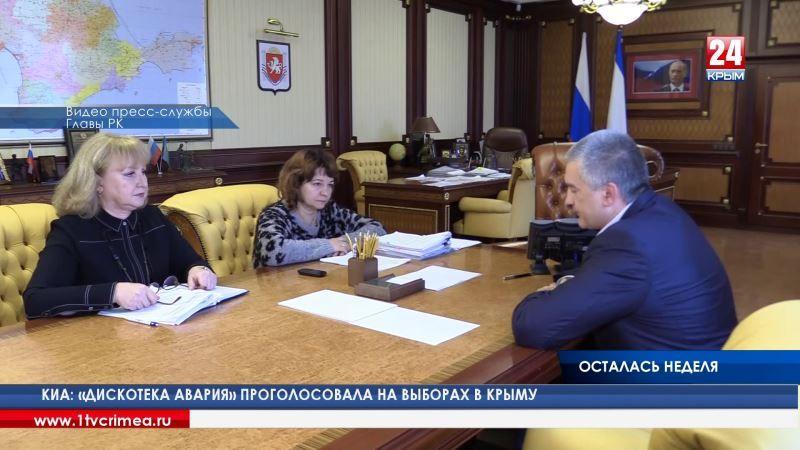 Сергей Аксёнов дал чиновникам неделю на решение проблем крымчан, иначе - увольнение