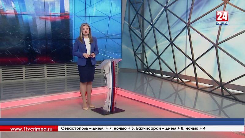 22 марта члены Республиканского Правительства проведут выездные приёмы граждан в Черноморском районе
