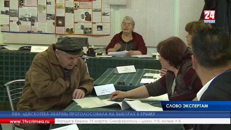 Оценка экспертов: беспрецедентная явка в Крыму, отсутствие нарушений и массовая поддержка В.Путина