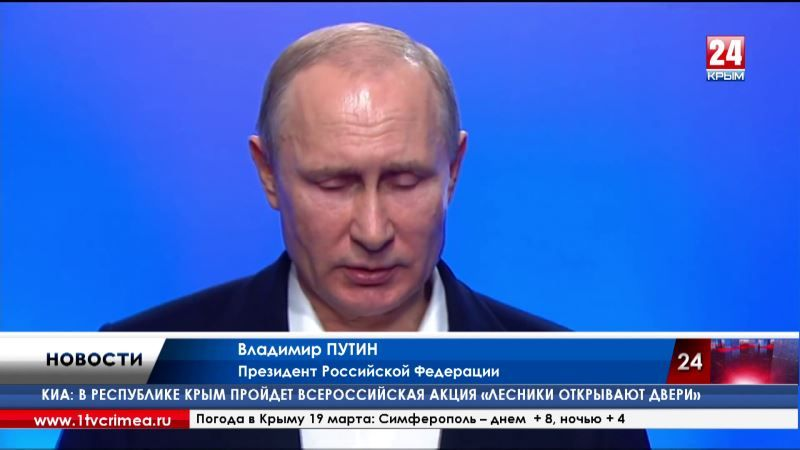 В. Путин: «Перед нами стоят огромные вызовы. Нужно совершить прорыв, мы можем это сделать»