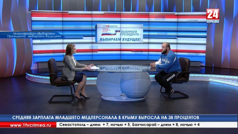 Крымский спортсмен Джамшид Исматиллаев: «Мы уверены в спортивном будущем Республики»
