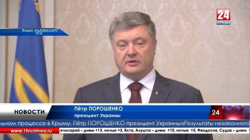 С. Аксёнов ответил Порошенко: «отойти и заткнуться» или просто не лезть в чужие дела»