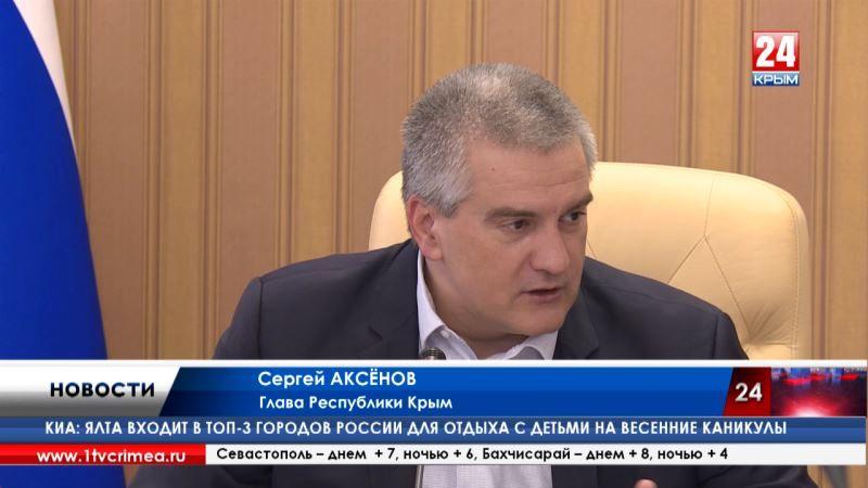 С. Аксёнов: «IV ЯМЭФ должен пройти на высшем уровне»